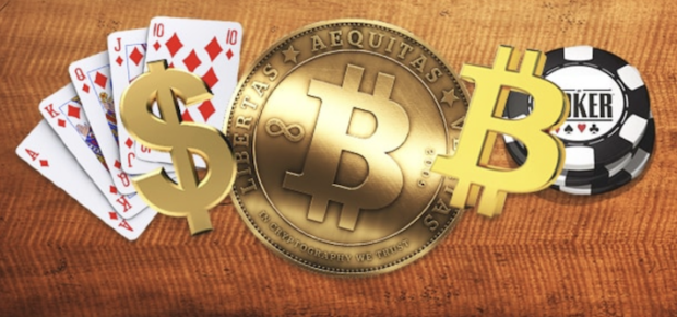 EVERYTHING YOU WOULD NEED TO KNOW ABOUT BITCOIN CASINO SITES