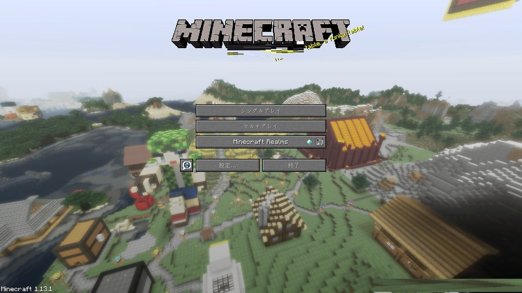 Facts About Minecraft Java Servers